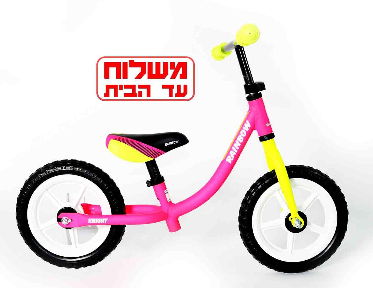 מתוחכם אופני דחיפה / איזון - אלומיניום - א.א. אופניים KL-42
