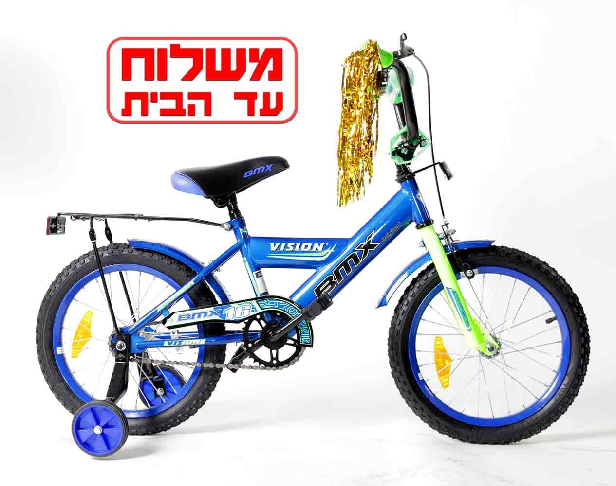 bmx-blue2