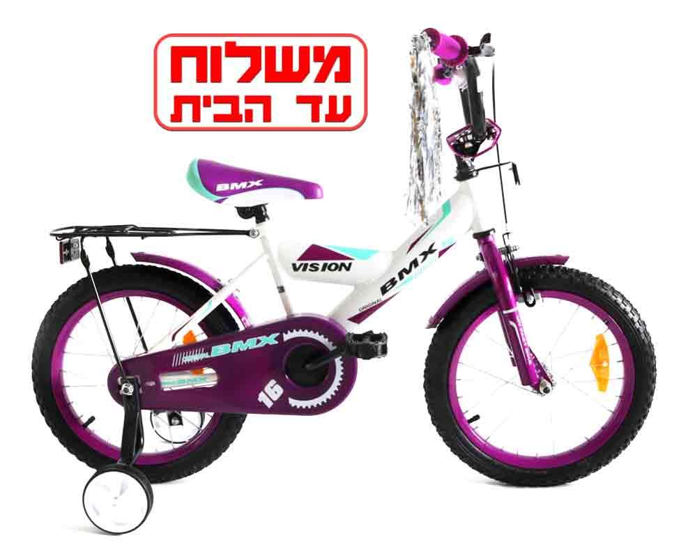 bmx-purplewhite